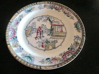"""Antique Ashworth Brothers L S & S English 8"""" Plate Chinese Pattern #16210"""