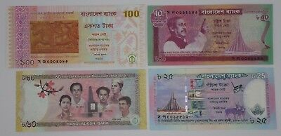 Lot of 4 - Bangladesh 40th Anniversary Victory Commemorative Notes - #10242