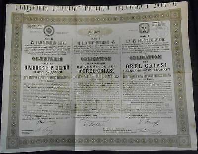31844 RUSSIA 1889 Orel-Griasi Railway Bond 2000 RM - with coupons