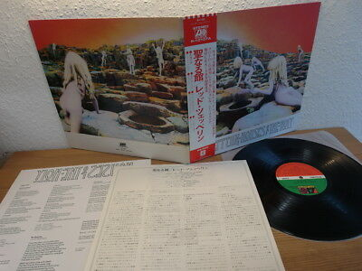 LED ZEPPELIN - HOUSES OF THE HOLY mint JAPAN PRESSUNG