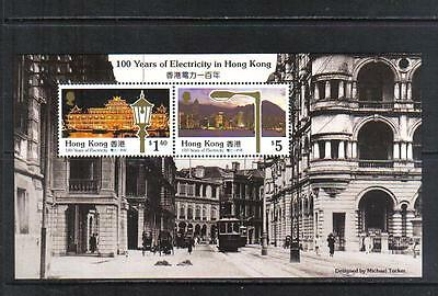 Hong Kong 1990 Electrification 100th Anniv ss--Attractive Topical (577a) MNH
