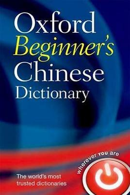 NEW Oxford Beginner's Chinese Dictionary By Oxford University Press Paperback