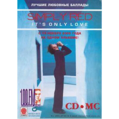 SIMPLY RED/ENYA It's Only Love/day Without Rain FLYER Russian A4 Size Full