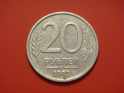Russia 20 Roubles, 1992