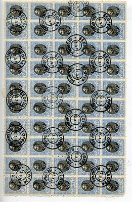 SERBIA; 1905 early Petar I issue 25p. fine used Large BLOCK of 50