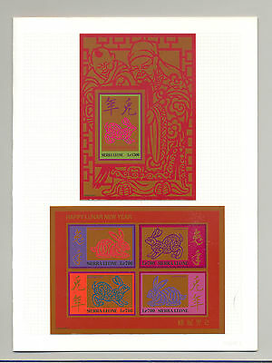 Sierra Leone #2096-97 Year of the Rabbit 1v M/S of 4 & 1v S/S Imperf Proofs