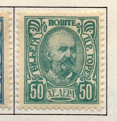 Montenegro 1902-07 Early Issue Fine Mint Hinged 50h. 182187