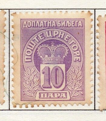 Montenegro 1907 P. Due Early Issue Fine Mint Hinged 10p. 182218