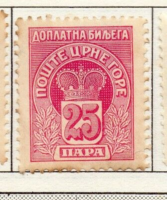 Montenegro 1874-96 Early Issue Fine Mint Hinged 25n. 182219