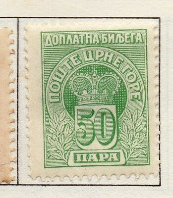 Montenegro 1874-96 Early Issue Fine Mint Hinged 50n. 182220