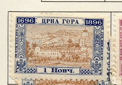 Montenegro 1896 Early Issue Fine Mint Hinged 1n. 182241