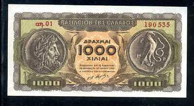 GREECE  1000   DRACHMAI  1950    P 326a Uncirculated Banknotes