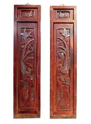 "Antique Chinese Wall Hangings Pair 37"" H"