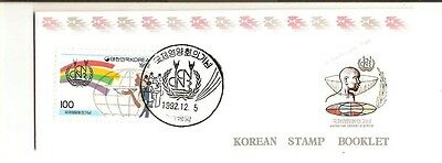 South Korea Stamp Booklet 1992 Nutrition Conf.