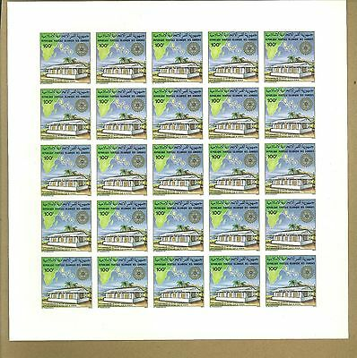 Comoros #C109-110 Rotary, Maps, Globe, Concorde 2v Imperf Sheets of 25