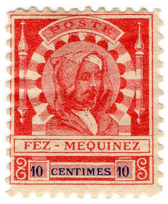 (I.B-CK) French Morocco Local Post : Fez-Mequinez 10c