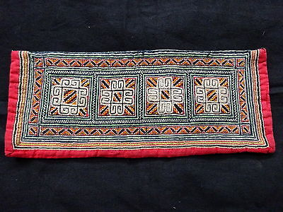 RARE Antique 19th.c Woven Tai Hill Tribes Hmong Embroidery Panel