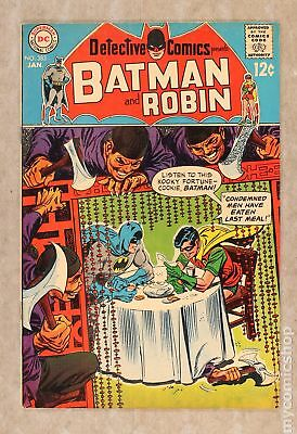 Detective Comics (1st Series) #383 1969 VG 4.0 Low Grade