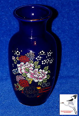 Oriental Vase Pottery Flower Cart Design Chinese Seal Script = Rong Hau Made
