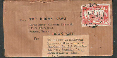 1960 news wrapper cover The Burma News Missionary Rangoon to Minneapolis MN