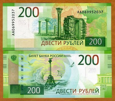 Russia, 200 rubles, 2017 P-New, UNC > Crimea