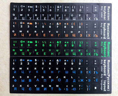 Russian Keyboard layout Sticker MultiColor letters No reflection Best Quality