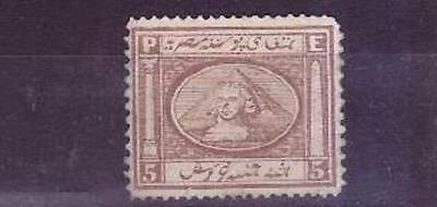 Egypt sg 16 mng cat £300 as mint