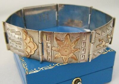 "A Vintage Silver & 12ct Gold, American NAVAJO Indian Bracelet B""Alonso Mariano""."
