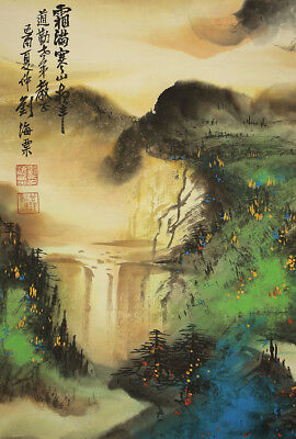 """CHINESE BIG HANGING SCROLL """"Waterfall and Colored Scenery""""  @f988"""