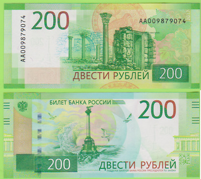 NEW! 200 rubles 2017    Russian Federation  Banknotes UNC NEW!  Series AA