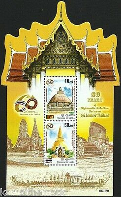 Sri Lanka 2015 Jt issue Thailand MNH Odd Unusual Shape SS, Buddhism Temple
