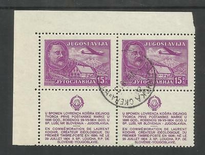 JUGOSLAVIJA YUGOSLAVIA ~ 1948 AIR MAIL 80th DEATH ANNIV. KOSIR (CTO PAIR)