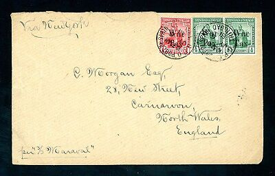 Trinidad and Tobago 1918 War Tax Issues on Cover  England per SS Maraval (D870)