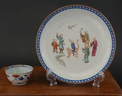 Antique Chinese Blue and White Porcelain Famille Rose Grisaille Moulded Plate