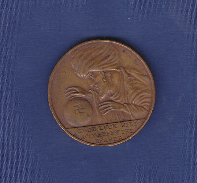 1920-30s SWami Good Luck Coin Token - Crystal Ball, 2 Swastikas, All Seeing Eye