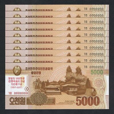 2013 (2017) Korea 5,000 5000 Won P-New Unc *commemorative* Lot 10 Pcs