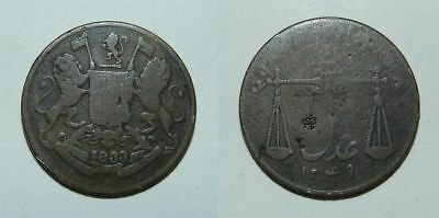 British India : Old Copper Coin Dated 1833