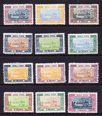Montenegro 1896 - 200th Anniversary of Ruling Dynasty - MNH set of 12 - (48)
