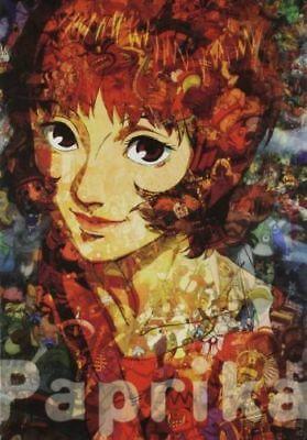 Paprika - Sognando Un Sogno Limited Edition - 2 DVD + Storyboard book Limited Ed