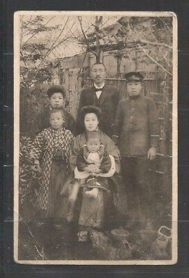 PC 012 JAPAN - Nippon Traditional Japanese Family Picture USED Postcard $$