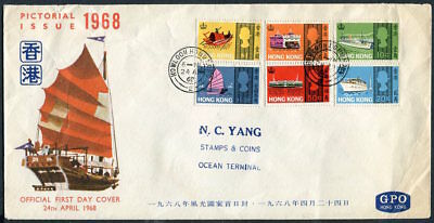 HONG KONG 239 - 244 Beautiful First Day Cover 1968  UPTOWN 33591