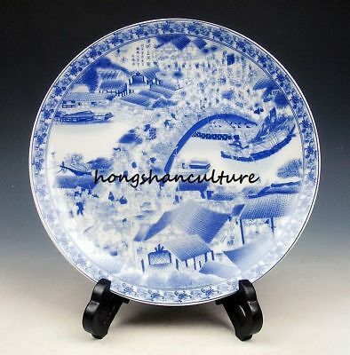 Chinese Blue And White Porcelain Plate Hand-Painted Qianlong Mark