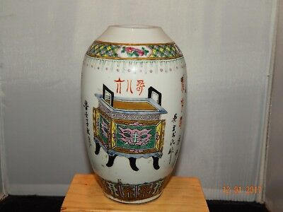 ANTIQUE Century Chinese Famille Rose Canton Porcelain URN