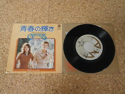 Carpenters ~ I Need to be in Love ~ Sandy/ Japan 7""