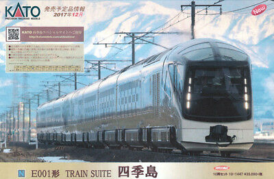 Kato 10-1447 Type E001 Train Suite 'Shikishima' 10 Cars Set (N scale) PRE ORDER