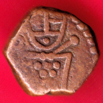 French India - Catch - Rare Coin #p24