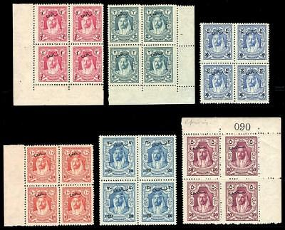 Transjordon 1929 Postage Due set of six in blocks of four MLH. SG D183-D188.