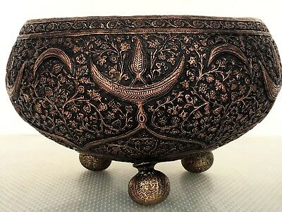 Beautiful Large Islamic Bowl Indian Persian Kashmiri Copper & Bronze 1800's