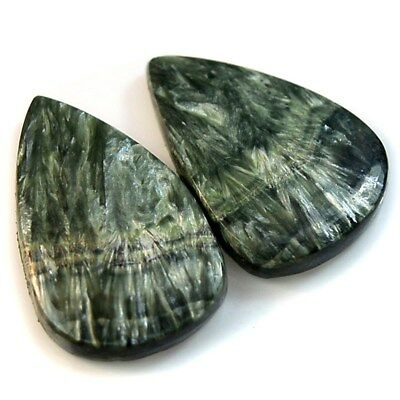 Natural Seraphinite Cabochon Pair Collection