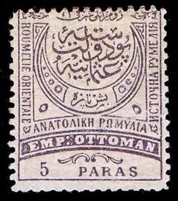 1886 Turkey #66 Ottoman Empire Issue - Mng - Fine - Cv$200.00 As Vf  (Esp#2503)